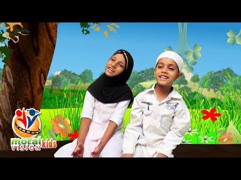 har cheez banane wala wo ek hi - kids song rhyme