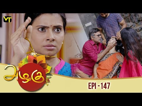 Azhagu - Tamil Serial | அழகு | Episode 147 | Sun TV Serials | 15 May 2018 | Revathy | Vision Time