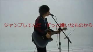 崎山蒼志 KIDS'A キッズエー 弾き語り 『heaven ヘブン』 オリジナル in クリエート浜松ロビーライブ