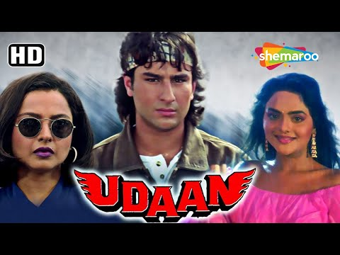 udaan-(hd)-|-rekha-|-saif-ali-khan-|-madhu-|-prem-chopra-|-bollywood-action-movie