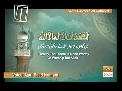 Azaan by Qari Saad Nomani on QTV