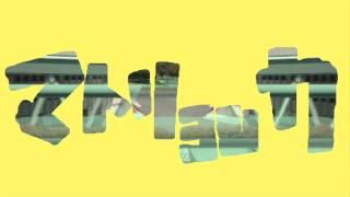 Gambar cover ユフとヒヨリによる「マトリョシカ」itikura_Remix