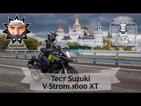 Suzuki V-Strom 1000 XT (2019). Самый доступный большой эндуро. Обзор и тест