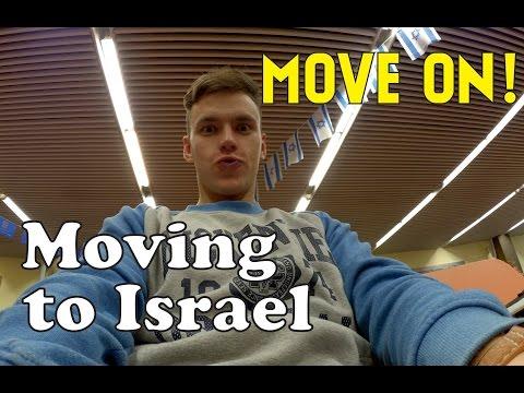 MOVE ON! - Переезд в Израиль
