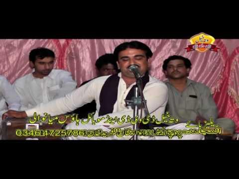 Dhola Menda High School   Shafaullah Khan Kamar Mushani   New Punjabi Saraiki Song Full HD