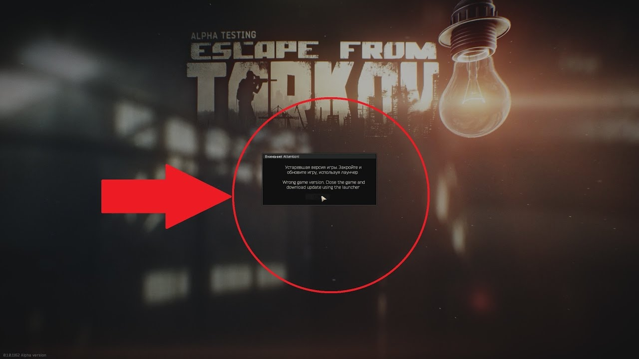 » ESCAPE FROM TARKOV! « Account gebannt / How to update Game Launcher