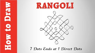 How to Draw Rangoli : 7 Dots Ends at 1 Direct Dots