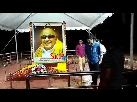 Actor Vijay floral tributes at 'Kalaignar' Memorial | sicp
