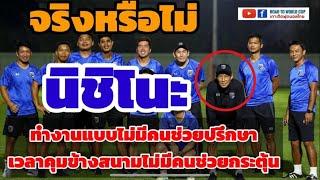 ผู้ช่วยไทยไร้ความสามารถจริงหรือ ⁉️ ทำไมภาพออกมาเป็นแบบนี้ (ผมมีคำตอบ)