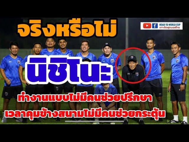 ผู้ช่วยไทยไร้ความสามารถ ??? ทำไมภาพออกมาเป็นแบบนี้ (ผมมีคำตอบ)