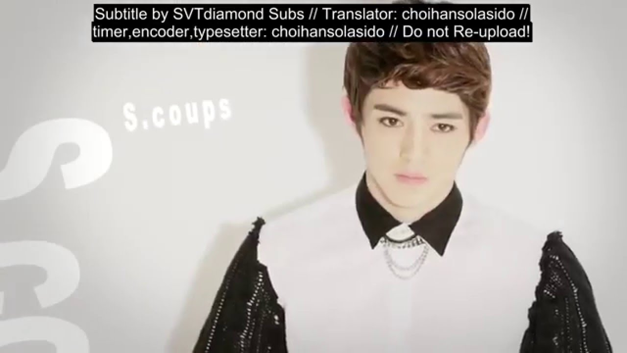 【中字】Seventeen Pre-debut Film S.Coups - YouTube