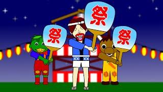 つボイノリオ先生吉佐登姐さん改「祭りだワッショイチンカッカ」 thumbnail