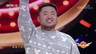 [黄金100秒]广告导演自称粗中有细 黄金舞台他将展示哪一面?| CCTV综艺