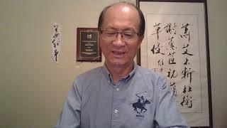 犬儒学者高志凯挖死坑,让习近平跳,9月1日读报点评
