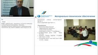 Магистратура «Физика», «Фундаментальная информатика и информационные технологии»