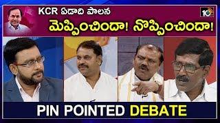 రెండో విడతలో కేసీఆర్ పాలన ఎలా ఉంది? | Special Discussion On CM KCR One Year Ruling  News