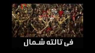 The Story OF A Martyr Ultras Ahlawy ||► Lyrics + Download ◄||