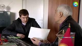 Кыргызский футбол. Перезагрузка