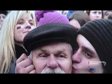 Чернівецький Промінь: «Дні Майдану»: фотограф Василь Салига презентував свою першу виставку у Чернівцях