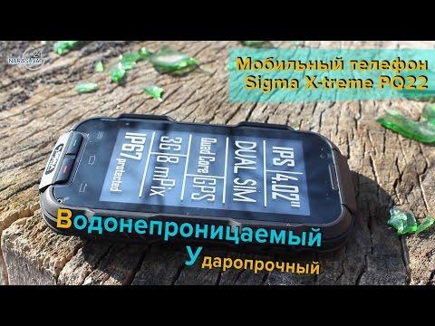 Мобильный телефон Sigma X-treme PQ22: распаковка, тест драйв, игры, фото видео