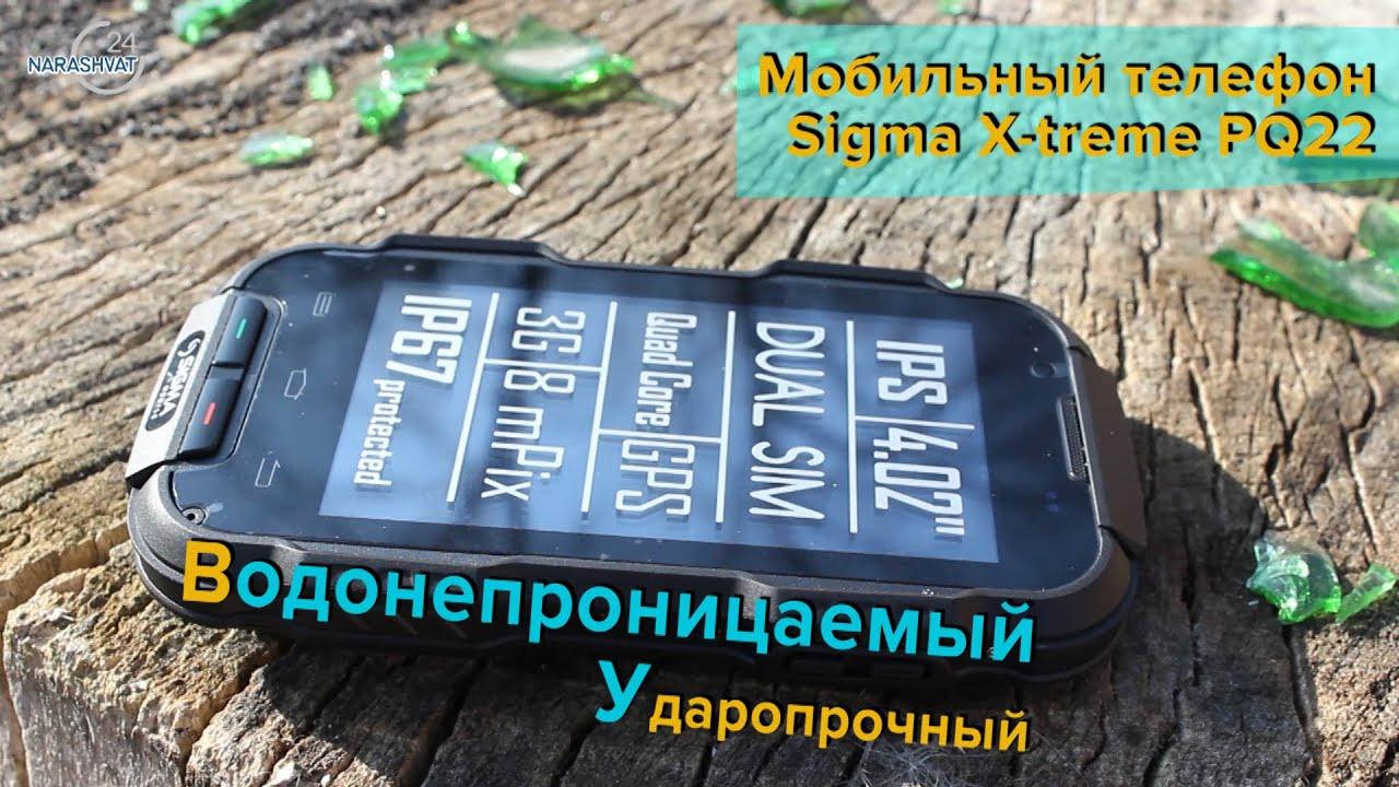 Видео-обзор планшета Nomi C07008 Sigma - YouTube