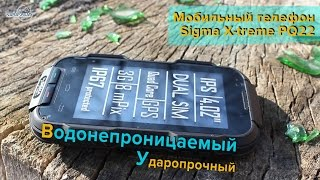 Мобильный телефон Sigma X-treme PQ22: распаковка, тест драйв, игры, фото видео(Обзор Мобильного телефона Sigma X-treme PQ22, его характеристики, тестдрайв, распаковка, игры, фото и видио, а также..., 2015-04-06T13:47:49.000Z)
