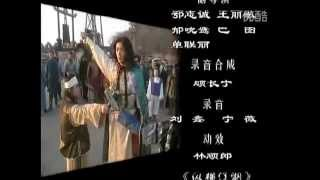Download Beautiful Chinese Music 37(Costume dramas)OST 【drama theme song】 MP3 song and Music Video