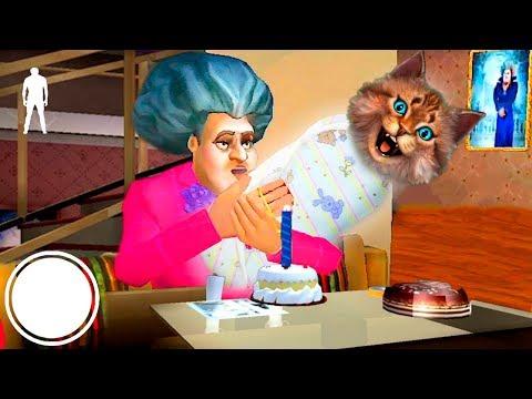 ДЕНЬ РОЖДЕНИЕ МИСС ТИ Злая Учительница Scary Teacher 3D ДЕЛАЮ КОНЦОВКУ против Miss T
