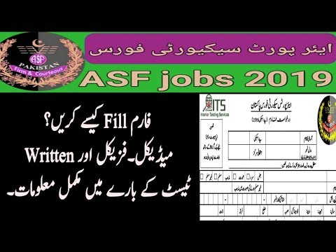 ASF Jobs 2019 | Complete Guidance | Form Fill-physical test