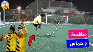أقوى تحدي اثنين ضد اثنين !! ( حماس غير طبيعي لا يفوتكم !! )