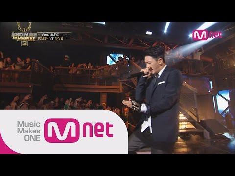 Mnet [쇼미더머니3] Ep.10 : BOBBY(바비) - 가드올리고 바운스 @Final