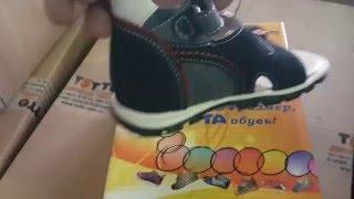 видео Детская ортопедическая обувь Тотто