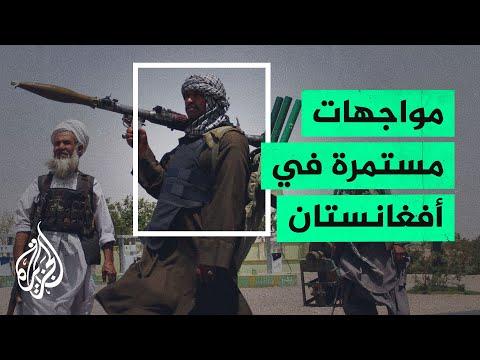 مقتل ستة وثلاثين مسلحا من حركة طالبان في غارة جوية للقوات الأفغانية  - 14:55-2021 / 8 / 2