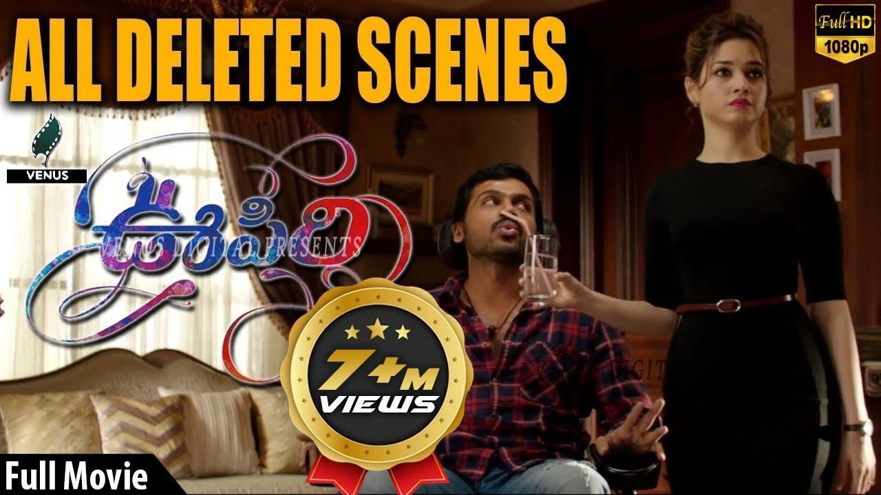 Download Oopiri Deleted Scenes Back To Back || Nagarjuna || Karthik || Tamannaah || Prakash Raj