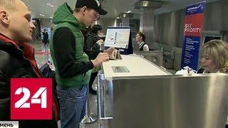 Тюменский аэропорт Рощино открылся после масштабной реконструкции