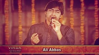 Download Ali Abbas - Pyar Bhare Do Sharmile Nain, Aitchison College Special MP3 song and Music Video