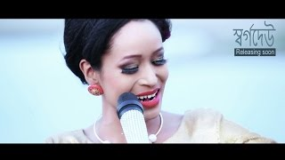 Gitanjali Das | Gun Gun Guna Aaiti | Assamese Bihu Song