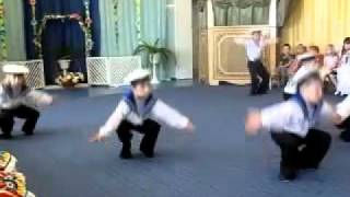 танец 'Яблочко'
