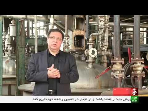 Iran made Sodium Sulphur, Alborz province توليدكننده سديم سولفور استان البرز ايران