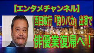 チャンネル登録も是非お願いします! → http://www.lp-kun.com/web/lp_k...