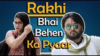 Gambar cover Rakhi - Bhai Behan Ka Pyar | Ft. Baanke Bihari | Raksha Bandhan Special | Crazy Creatures | CCP