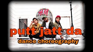 Putt jatt da . diljit dosanjh | Dance Video | Choreography by ( Pawan Rathor )