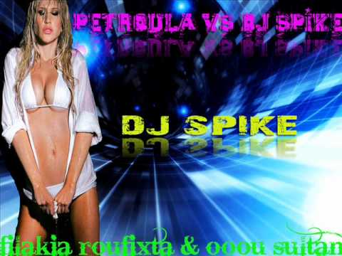 ooou sultan (mixed by dj spike)