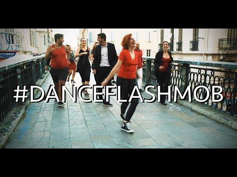 #DANCEFLASHMOB [Street Performance]