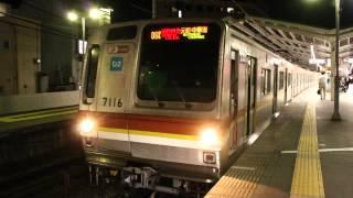 自由が丘を発車する東京メトロ7000系。加速がすごい。