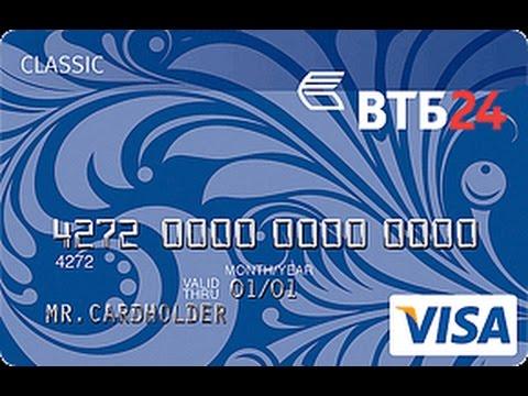 Разоблачение великого банковского лохотрона на примере ВТБ 24