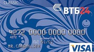 видео ВТБ Банк