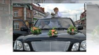 свадьба Олеси и Сергея