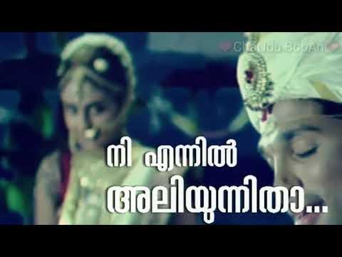 Mayaggum Kulir Thennalai | AlluArjun | Varan | WhatsApp Status| HD|