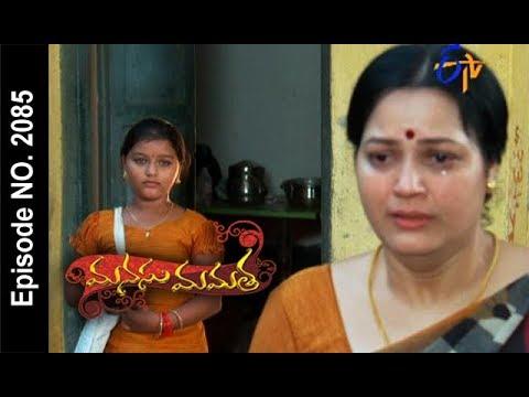 Manasu Mamata   27th September 2017  Full Episode No 2084   ETV Telugu